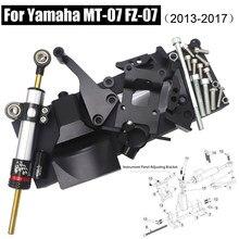 MT-07 mt07 FZ-07 cnc suporte de montagem de direção, kit para yamaha 2013 - 2019 2014 2015 2016 2017 2018