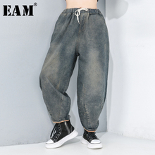 Wide Leg Jeans Women Trousers High-Waist Loose Drawtring Blue Fashion Autumn Tide EAM