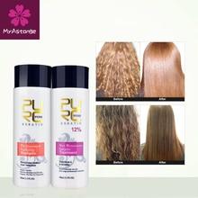12% Formalin Keratin Hair Treatment And Purifying Shampoo Hair Care Products Set 2020 Brazilian Keratin