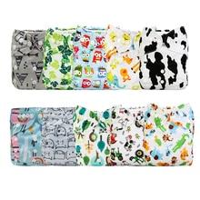 [Mumsbest] 10 pz/pacco prezzo allingrosso bambino lavabile panno pannolino tasca impermeabile e traspirante pannolino copertina inviato colore casuale