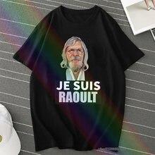 T-shirt Petit Haut Tendance Je Suis Raoult 100 Coton
