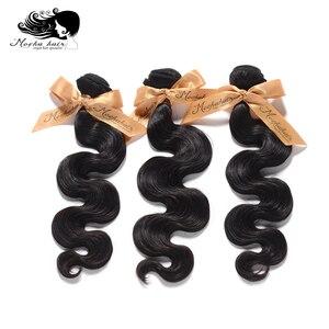 "MOCHA Hair 10A Brazilian Virgin Hair Body Wave 3 Bundles10""-26""100% Unprocessed Human Hair Extension Natural Color Free Shipping(China)"