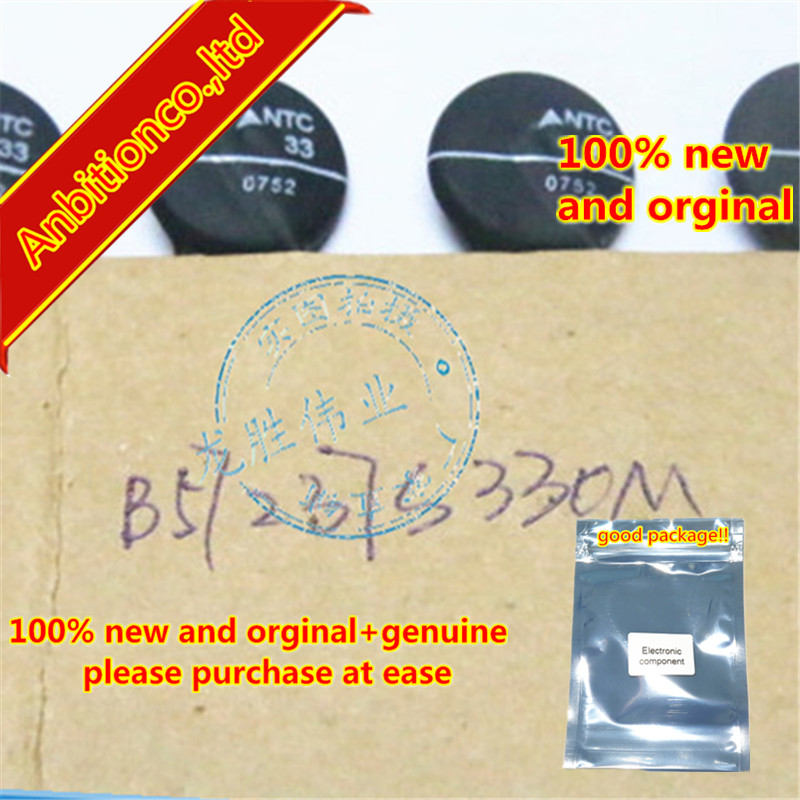 5pcs 100% New Original B57237S330M NTC NTC33 33R 33ohm Thermistor