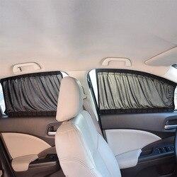 2 x 50L Stretchable Aluminum Rail Car Side Window Sunshade Curtain Auto Window Sun Visor With Elastic Cord - Black/Beige/Gray