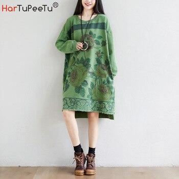 Hoodie Dress Women Oversized Loose Autumn 2020 Fashion Print Long Sweatshirts Irregular Tear Hem Pockets Vintage Pink Green Blue daisy print overlap hem dress