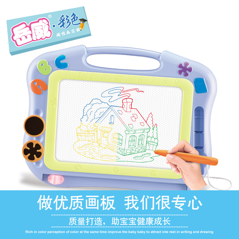 Macarons Children'S Educational Color Magnetic Drawing Board Doing Homework Draw Takes Stamp Baby Science Learning Toy