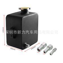 Автомобильный универсальный модифицированный резервуар для воды охлаждающий чайник автомобильный резервуар для воды 2,5 л с крышкой бака