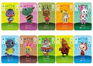 Image 4 - Series4(301 340)Animal Crossing כרטיס Amiibo כרטיס עבודה עבור NS משחקים
