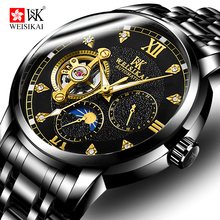 Watch Men Automatic Mechanical Tourbillon Watches Moon phase Luminous hands stainless steel Male Wristwatch Clock 6018D olevs charm men business watches luminous hands clock watch day and date stainless steel bracelet waterproof wristwatch for man