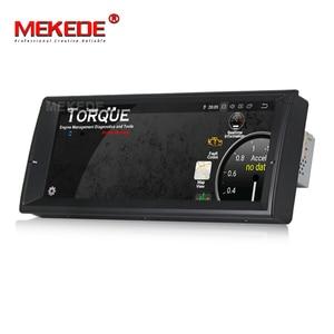 Image 4 - 1din 4 + 64G 10.25 Android PX5 Bluetooth Radio samochodowe GPS DVR HDMI dla BMW E39 1995 2003 M5 1999 2003 7 seria E38 brak DVD