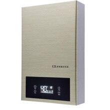Интеллектуальный нагреватель горячей воды, постоянная температура, газовый проточный водонагреватель, Электрический Бытовой Нагреватель сжиженного газа, природный газ