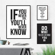 Мотивационные вдохновляющие цитаты настенная живопись холст