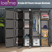 Simple Wardrobe DIY Plastic Assembly Combination Locker Portable Clothing Storage Cabinet Cloth Wardrobe Home Furniture