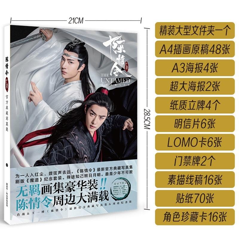 Wei Ling Wuxian Álbum Livro Cartão Postal
