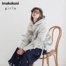 Оригинальный пуховик imakokoni с кружевными лямками японский