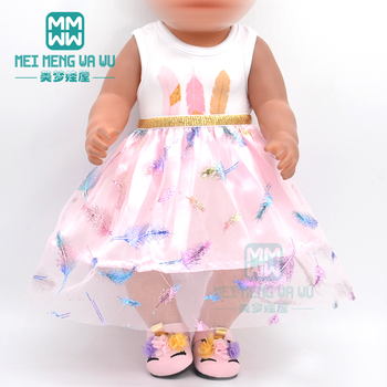 Dolls clothes for 17inch 43 cm baby dolls accessories Fashion white T, feather gauze skirt
