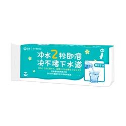 10 Rolls/set di Magic Rotoli di Carta Igienica solubile in Acqua Per Uso Domestico Da Bagno Portarotolo di Carta naturale protectionToilet ambientale di Carta