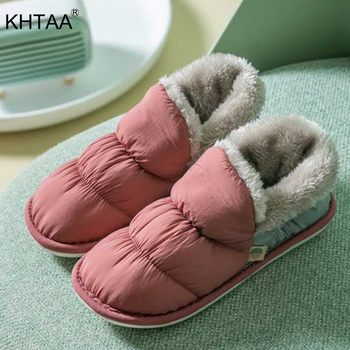 Warm Soft Slippers Home Comfortable Women Shoes Indoor Bedroom Winter Female Footwear 2021 Slip on Cotton Flats Ladies Slippers