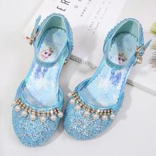Princess Frozen Girls Sandals Sweet Children High Heeled Sandals With Rhinestone Kids Crystal Shoes Glitter Shoes