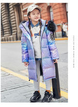Новая модная теплая куртка на 80% белом утином пуху для девочек