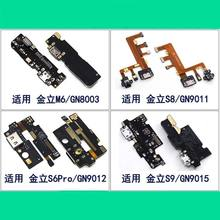 Gionee M6 GN8003 M7 S8 S6PRO S9 USB Charging Connector Flex Cable IC Microphone PCB Board Vibrating Motor Plate Replacement FPC(China)