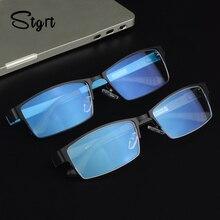 Stgrt erkek reçeteli okuma gözlüğü degrade Lens ile Anti mavi ışın Uvb 400 koruma ilerici Oчки