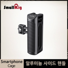 SmallRig Aluminum Side Handle Mobile Phone Cage Handle With Cold Shoe for Universal Smartphone Cage Quick Release Handgrip -2424
