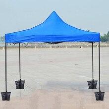 2 PCS Umbrella Base Weight Bag Sand Up Load-bearing Outdoor Sun Shelter Fixed Sandbag Stand Base For Home Hotel Pools