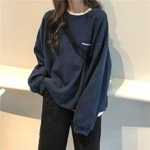Hoodies com capuz feminino mais grosso veludo chique solto oversize streetwear lazer na moda estilo coreano harajuku novo simples ulzzang