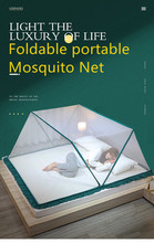 Foldable Bottomless Mosquito Net Portable Anti-mosquito Net for Adult and Baby