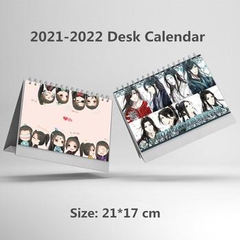 2021 2022  Heaven Official's Blessing Desk Calendar Tian Guan Ci Fu Cartoon Character Calendars Fans Gift 1