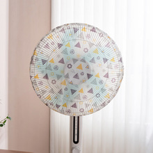 1 Pcs Household Fan Dust Cover Waterproof Dust-proof Protective Bags For Floor Original Cartoon Printing Fans