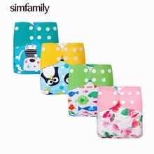 [Simfamily] 1pc reutilizável um tamanho bolso ajustável fraldas de bebê camurça pano interior fralda lavável