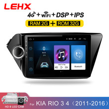 2din Android 8.1 Car Radio Multimedia Player Gps Navigatio untuk Kia RIO 3 4 Rio 2010 2011 2012 2013 2014 2015 2016 2017 2018(China)
