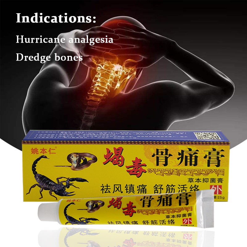 25g Knee Joint Pain Relieving Cream Chinese Scorpion Venom Extract Plaster For Rheumatoid Arthritis Pain Relieving Ointment