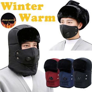 Women Men Fur Leather Ear Flaps Cap Hat Trapper Snow Ski Snowboard Warm Winter Aviator Bomber Hats Russian Cossack Trapper Caps image