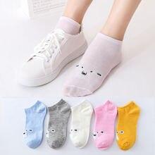 10 штук = 5 пар женских носков невидимые короткие носки леди