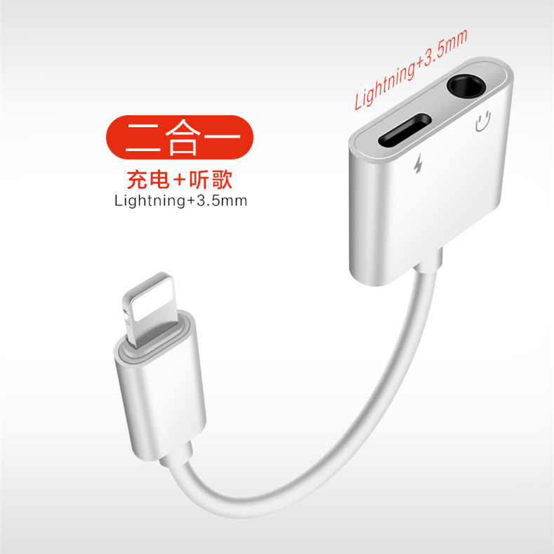 8 Pin To 3.5mm Earphone Convertor And Charging Converter For IPhone 7 8 Plus X XR XS Max 11 Cable Adapter
