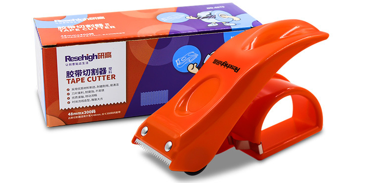 Tape Cutter 5cm Wide Small Tape Packing Tape Machine Hand-held Sealing Packager