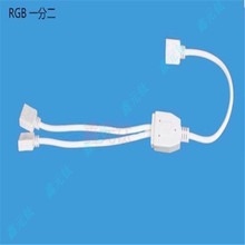 strip connecting line RGB extension cord 1 to 2 3 4 5pin One point multi - line timber Branch control line 5pcs/lot