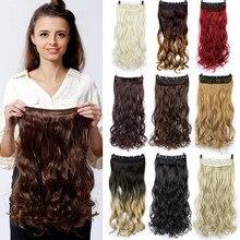 """Lupu 2"""" длинные кудрявые синтетические волосы термостойкие волокна 5 клипов коричневые волосы для наращивания волнистые волосы для женщин"""