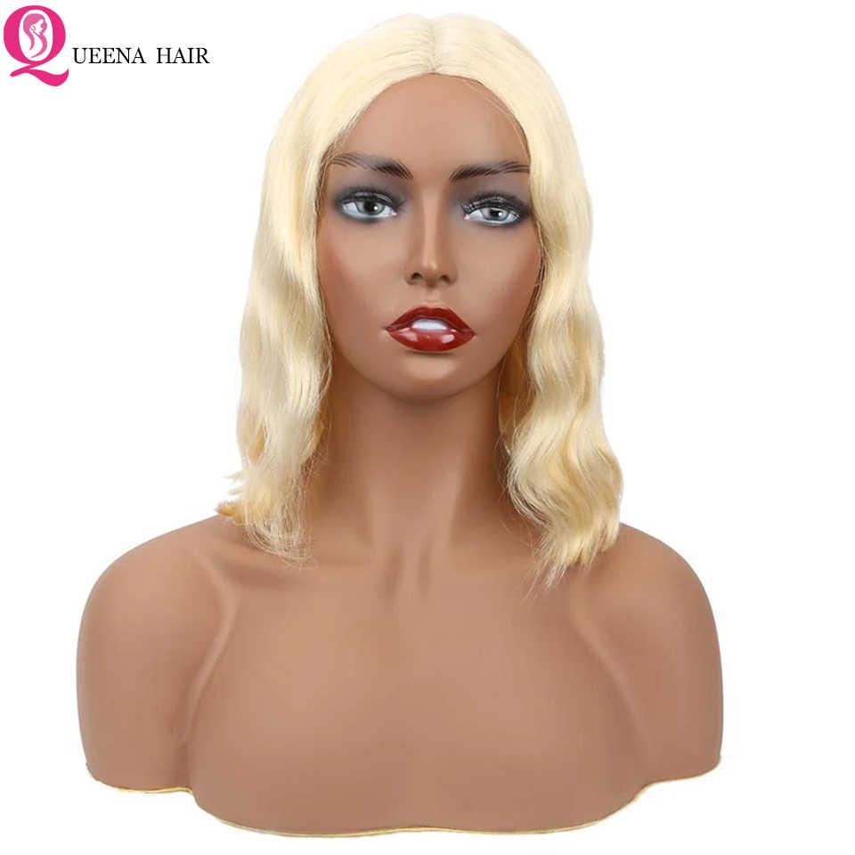 13x4 blond Bob koronki przodu włosów ludzkich peruk dla czarnych kobiet 613 krótki Ombre ciało fala koronki przodu peruka wstępnie oskubane 150% Remy