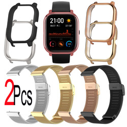 Smart Watch Protective Case Film For Colmi P8 Xiaomi Amazfit GTS Screen Protector Cases Watchband Milanese Metal Strap
