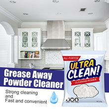 T # graxa afastado pó líquido de limpeza multiuso pó de limpeza removedor de múltiplos propósitos limpar suprimentos de limpeza produto de nettoyage