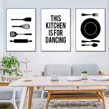 Кухня для танцев фотография и постер посуда приготовления пищи
