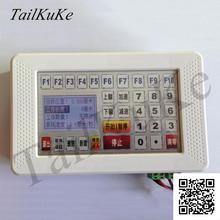 Single-axis Stepper Motor Controller (servo) Touch Screen Intelligent Programmable Control HD1008