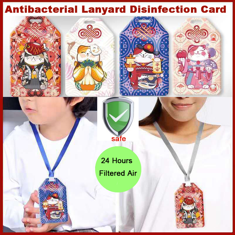 Antibacterial Lanyard Portable Disinfection Card Air Fliter Sodium Chlorite Sterilization Card Protective For Children Adult