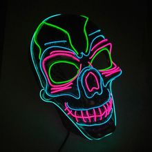 2019 New Arrival Halloween Scary Mask EL Wire Light Up Cosplay Lighting Costume For  Parties Decor