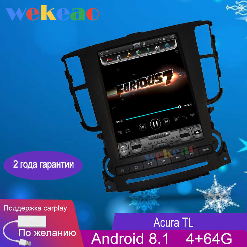 9.7inch Android 8.1 Car Radio Stereo For Acura TL 2004