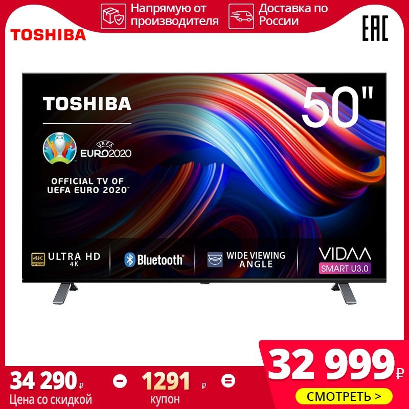 TOSHIBA 50U5069 Телевизор 50 дюйма ТВ 4K UHD Smart TV